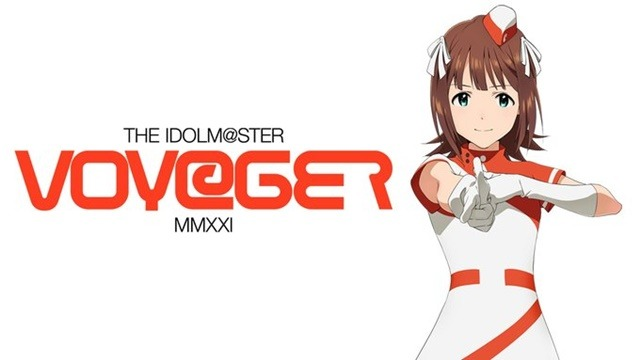 New THE IDOLM@STER Concept Movie Teased
