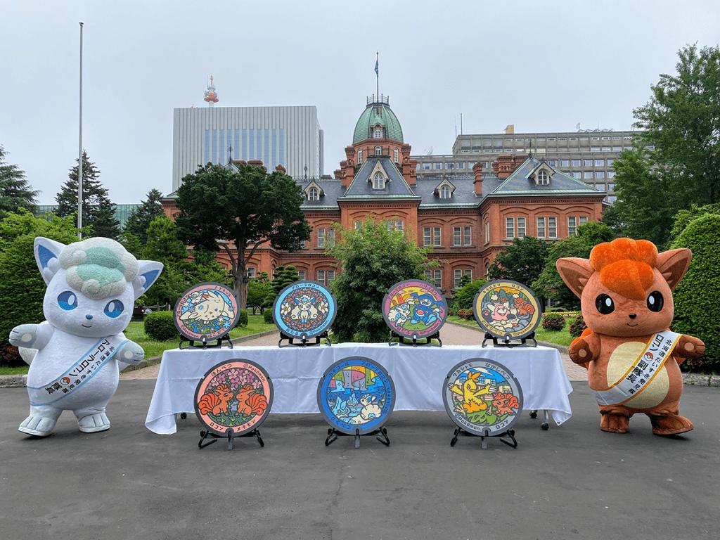 Hokkaido Gets Seven Vulpix Manhole Covers