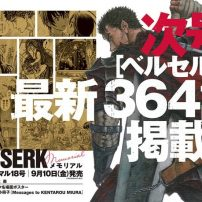 Berserk Manga to Return with New Chapter as Special Memorial
