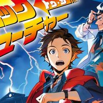 Back to the Future Gets Children's Novelization in Japan