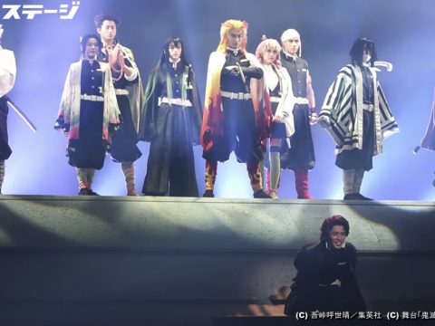 Second Demon Slayer Stage Play Shares Dress Rehearsal Videos