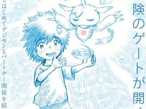 New Digimon TV Series, Digimon Adventure 02 Film Announced