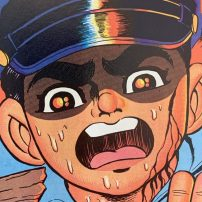 Last Gasp Licenses Prose, Manga Memoirs by Barefoot Gen Creator