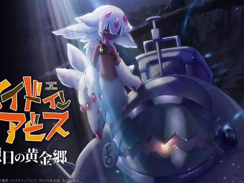 Made in Abyss Season 2 Coming Out Through Sentai Filmworks
