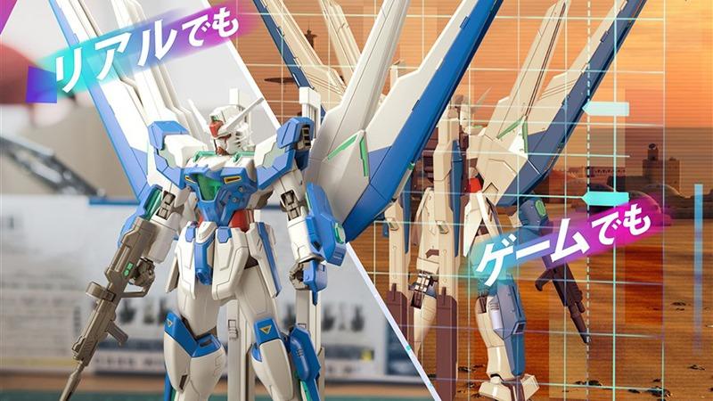 Gundam Breaker model kits