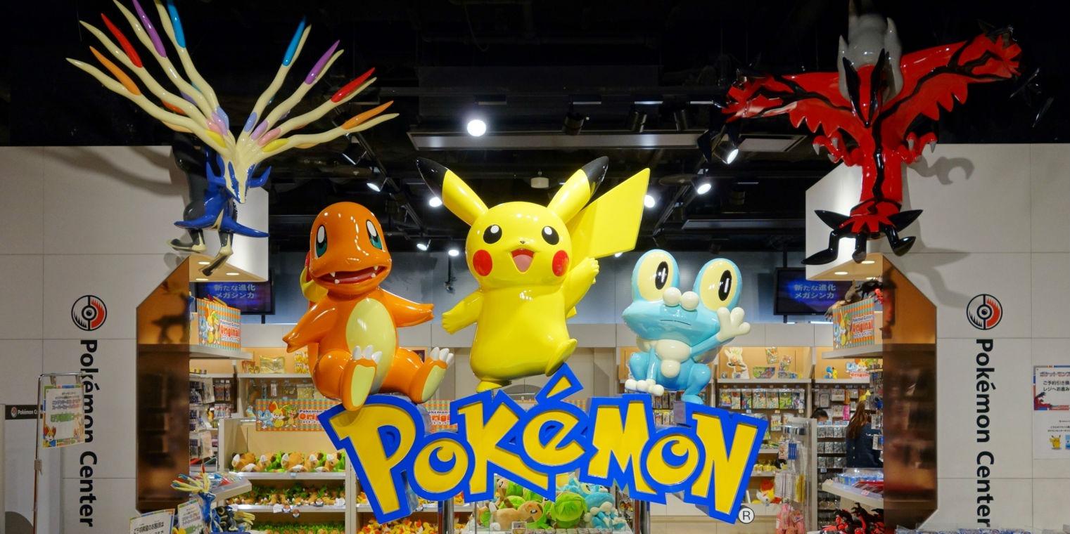The Pokémon Center