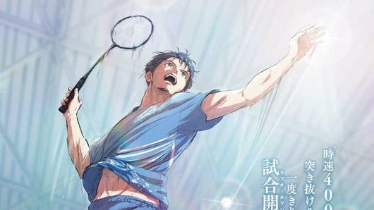 Badminton Novels Love All Play Get Anime Series in 2022