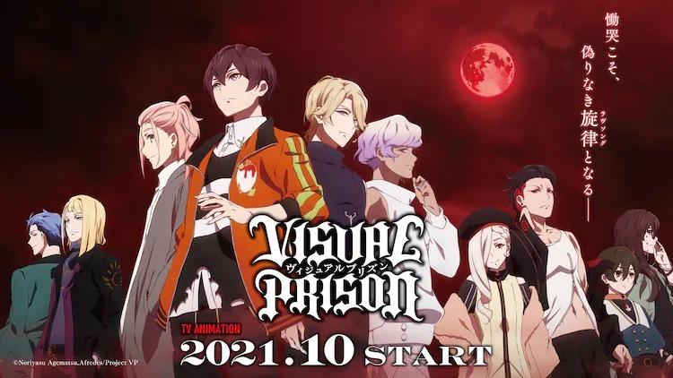 visual prison anime