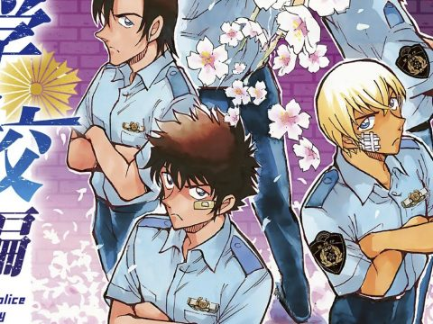 Detective Conan Wild Police Story Manga Gets Anime Adaptation
