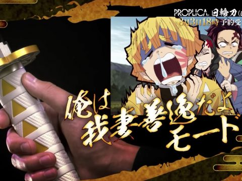 Zenitsu's Sword from Demon Slayer Can Be Yours Thanks to New Replica
