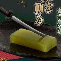 Cut Your Desserts with Mini Demon Slayer Swords