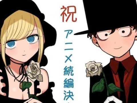 The Duke of Death and His Maid Anime Picks Up Second Season
