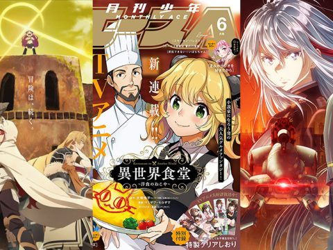 The Top 20 Most-Anticipated Fall 2021 Anime According to Otaku USA Readers
