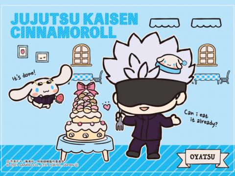 JUJUTSU KAISEN x Sanrio Collab Makes Curses Look Cute