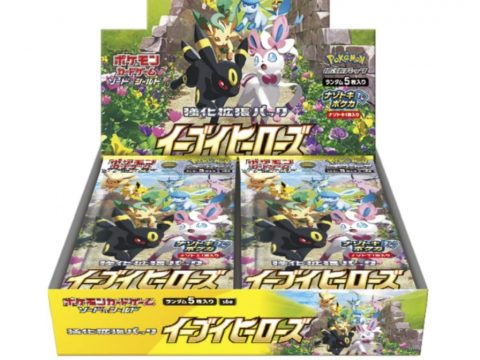 Yokohama Retailer Will Only Sell You Pokémon Cards If You Ace a Quiz