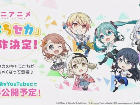 Project Sekai: Colorful Stage! feat. Hatsune Miku Getting Free Anime