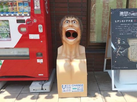 Japan Gets Titan Trash Can to Encourage Recycling