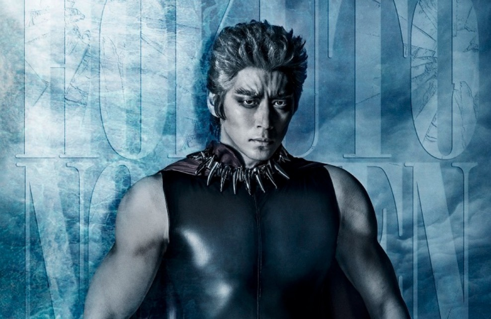 Raoh is Looking Mighty Tough in Fist of the North Star Musical Visual