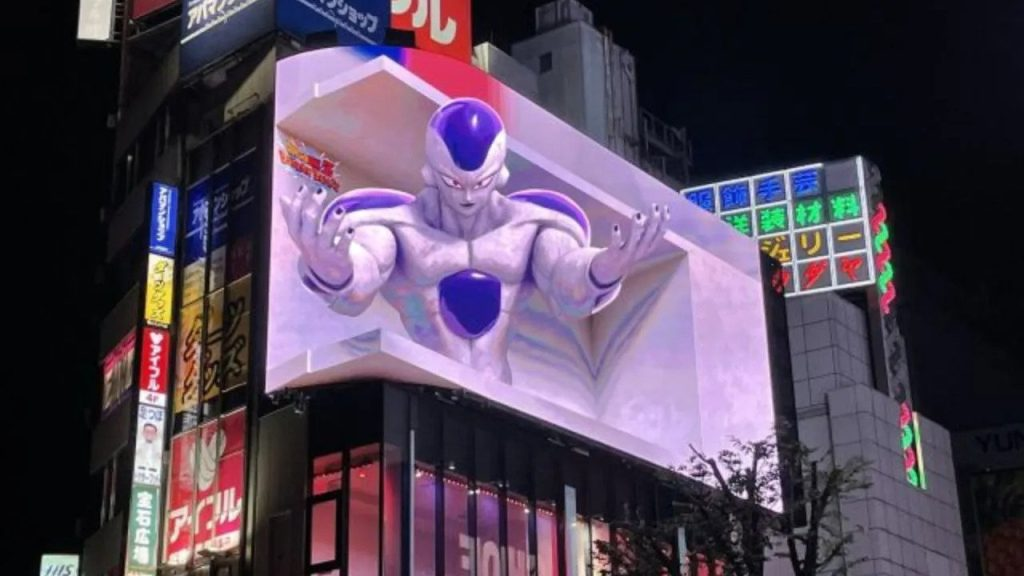 3D Frieza Ad in Tokyo Looks Like It Can Reach Out and Grab You