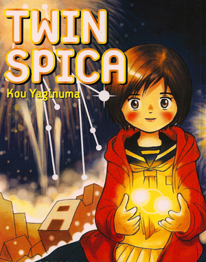 b-twinspica_COVER