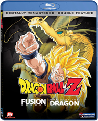 DBZ M12+13 Bluray copy-s