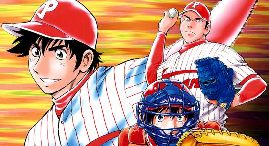 Baseball Anime Grand Slam