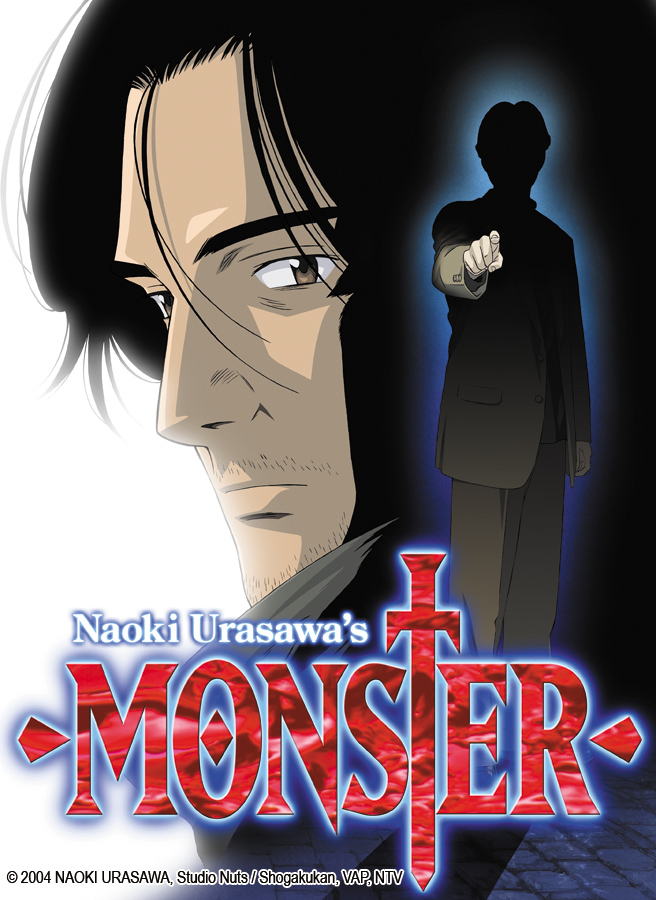 Monster VIZ Media